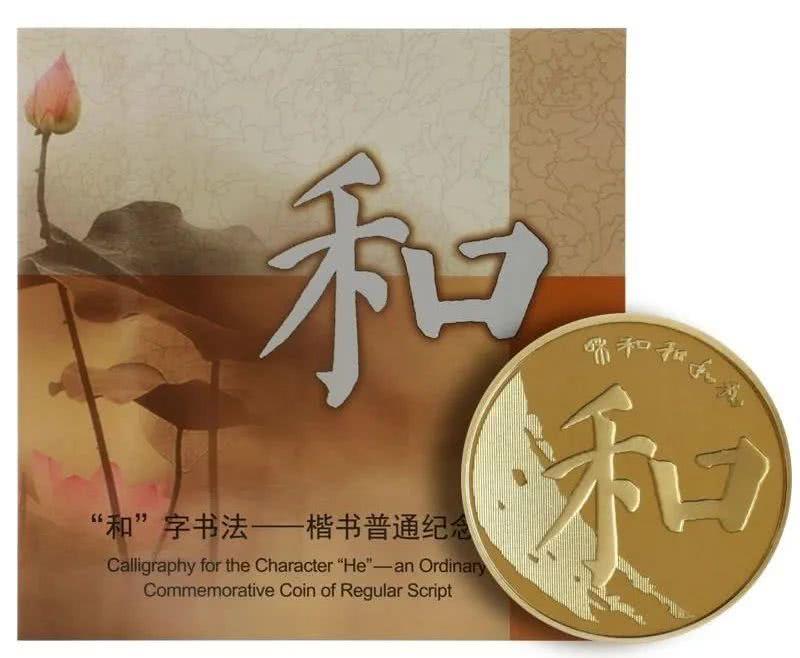 紀念幣收藏2.jpg