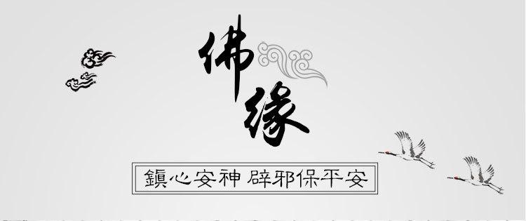 養生核桃沉香木手串詳情1.jpg