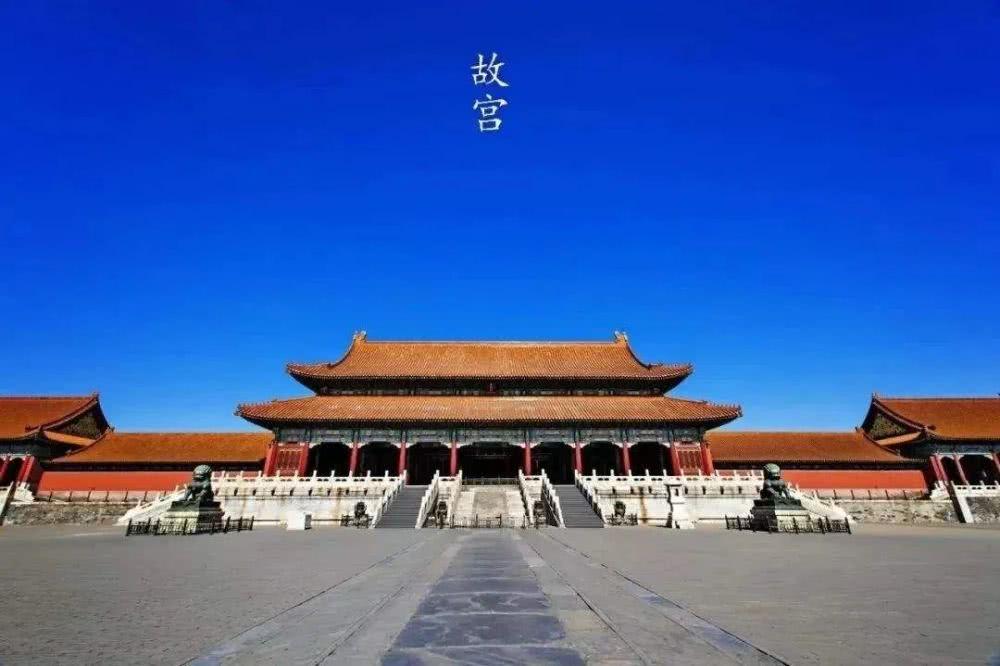 紫禁城600周年3克紀念金幣.jpg