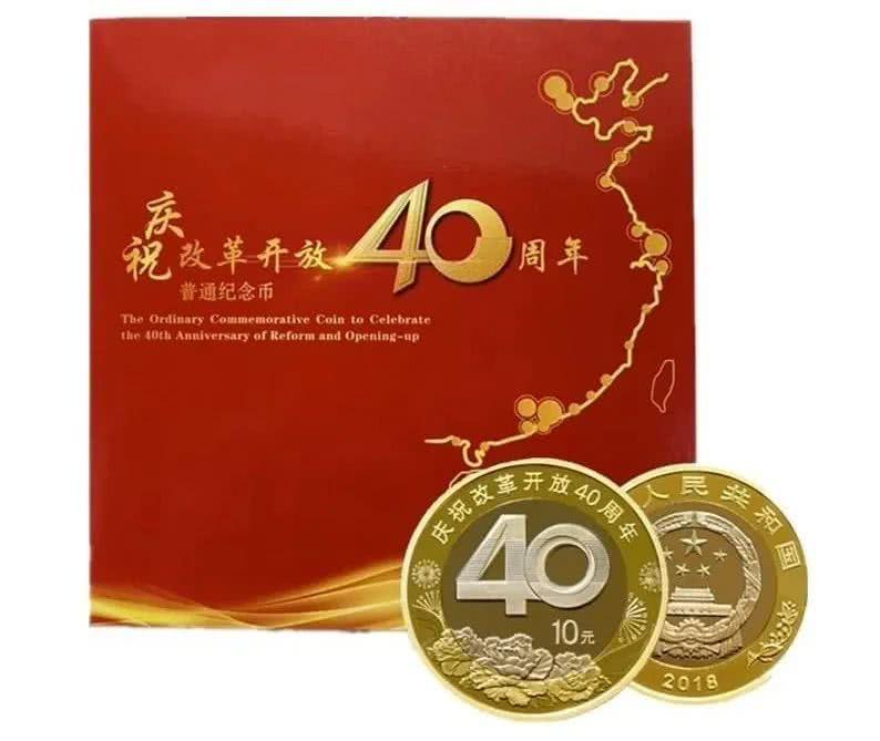 紀念幣收藏3.jpg