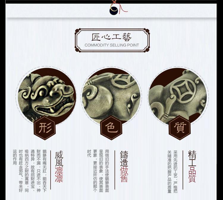 999純銀貔貅擺件詳情3.jpg