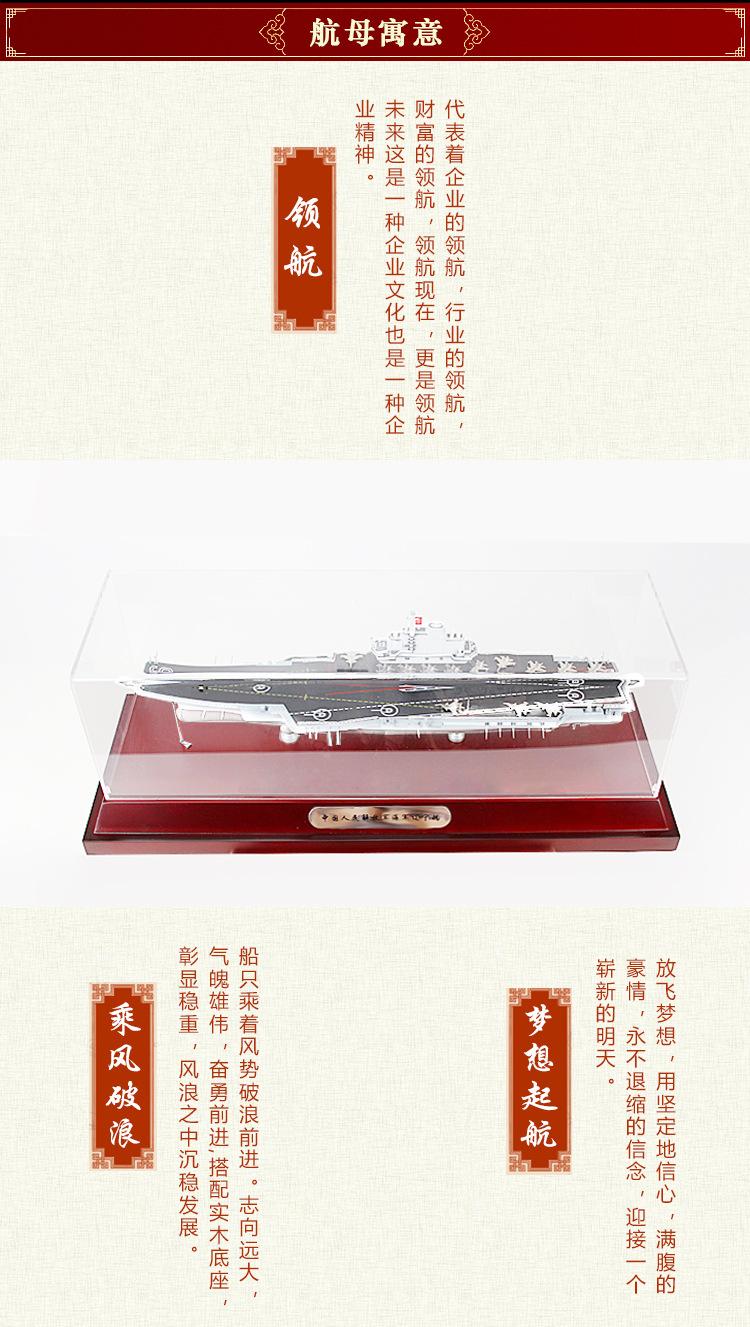 純銀999遼寧艦 (2).jpg
