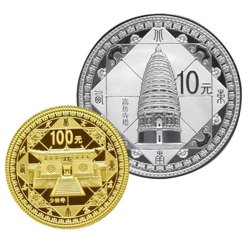 紀念幣收藏.jpg