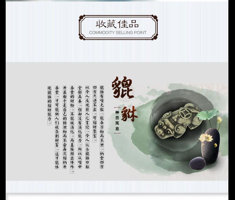 999純銀貔貅擺件詳情4.jpg