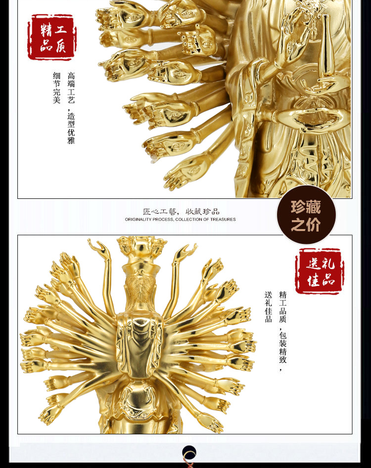 純銅鍍金千手觀音佛像擺件