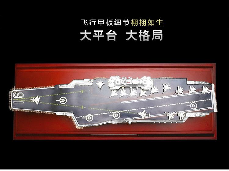 純銀999遼寧艦 (8).jpg